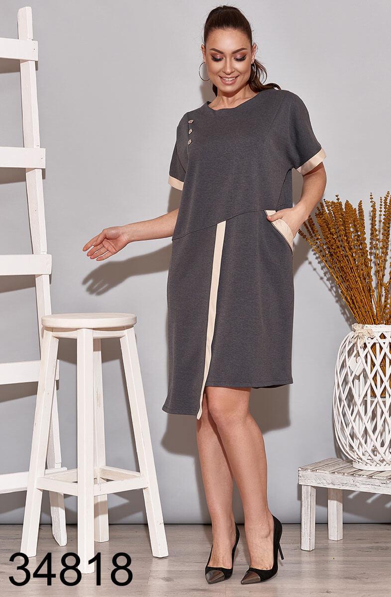 Летнее женское платье с карманами р. 50-52, 54-56, 58-60, 62-64
