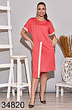 Летнее женское платье с карманами р. 50-52, 54-56, 58-60, 62-64, фото 3
