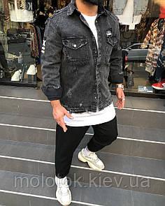 Мужская джинсовая куртка темная