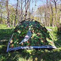 Палатка-автомат с автоматическим каркасом 2-х местная/ синяя, зеленая, камуфляж