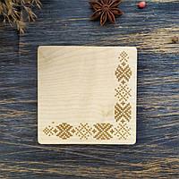 Подставка под чашку, бокал, кружку (костер, бирдекель) деревянная, размер 10х10х0,8 см.
