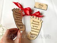 Ножка с гравировкой для крестных родителей (именная) (15х8,4 см), фото 2
