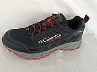 """Кроссовки """"COLUMBIA Montrail"""" синие"""