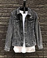 Мужская джинсовая куртка серая