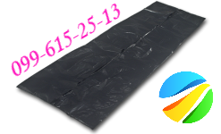Санітарний пакет 80*220*200 мікрон