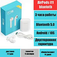 Наушники i11 TWS Bluetooth беспроводные сенсорные гарнитура IOS+Android для всех телефонов