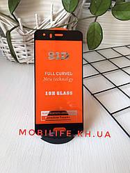 3D защитное стекло Huawei Honor 9 (На весь Экран)