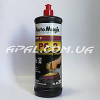 AutoMagic PC-2 Adviced Diminishing Compound Полірувальний засіб без силікону (2 етап) 0.946л, фото 1