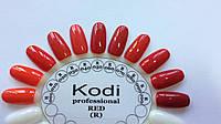 Палитра гель-лаков Kodi RED, (R), 8 мл