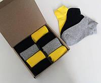 Набор носков №9 - 8 пар в комплекте Арт. 2794