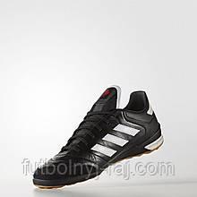 Кроссовки зальные adidas Copa Tango 17.1 BB2676