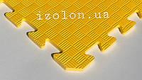 Детский коврик-пазл (мягкий пол татами ласточкин хвост) IZOLON EVA KIDS 500х500х10мм жёлтый