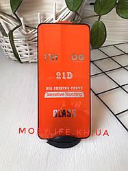 3D защитное стекло Huawei Honor 9x,9x Pro (На весь Экран)