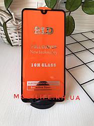 3D защитное стекло Huawei Honor 8X Max (На весь Экран)