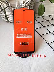 3D защитное стекло Huawei Honor 8S(На весь Экран)