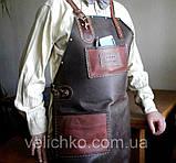 Фартук кожаный стимпанк бармену официанту гриль мастеру флористу кузнецу  подарок., фото 2