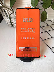 3D защитное стекло Huawei Mate 20X(На весь Экран)