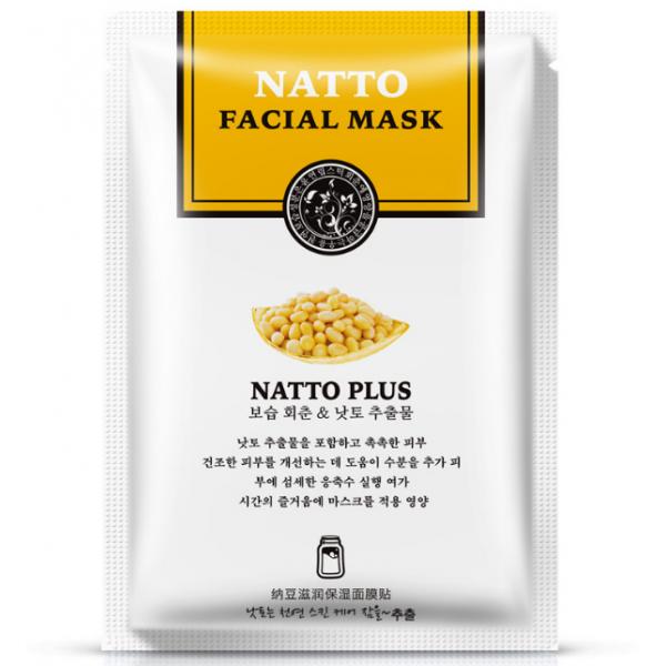 """Тканевая маска для лица Rorec """"Контроль за жирностью кожи"""" с гранатом 30 мл"""