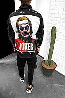 Мужской джинсовый пиджак серый с модный принтом на спине Джокера джинсовка мужская чёрная с Джокером