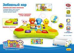 """Музыкальная игрушка """"Забавный хор"""" 7731"""