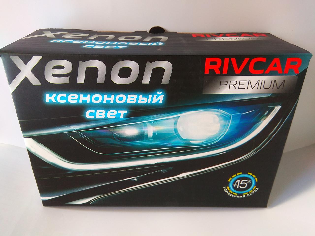 Ксенон Rivcar premium 24v H1 4300k