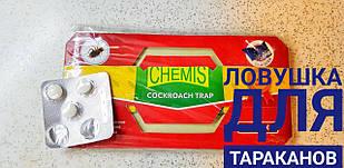 Клеевая ловушка для тараканов CHEMIS, Польша