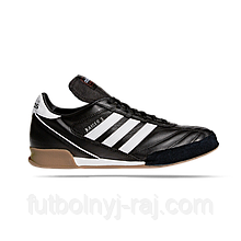 Кроссовки зальные adidas Kaiser 5 Goal 677358