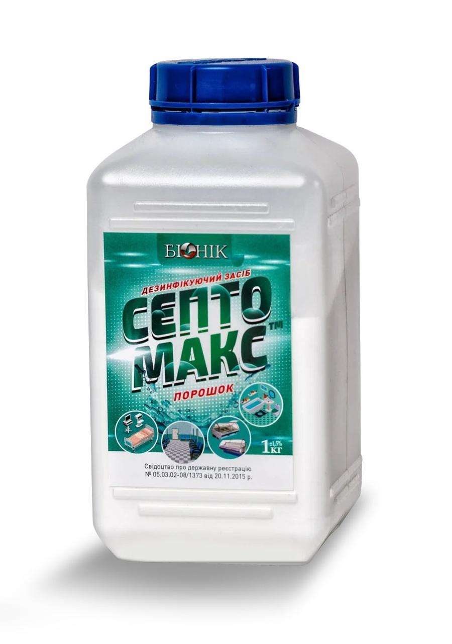 Дезинфицирующее средство Септомакс 1 кг Бионик - хлорсодержащий препарат для дезинфекции в виде порошка