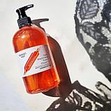 Гель для душа с маслом апельсина Images Hydra Blood Orange,  550 мл, фото 2