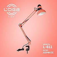 "Настольная лампа на струбцине""Абрикос"".Украина. (ТМ LOGA ® Light)"