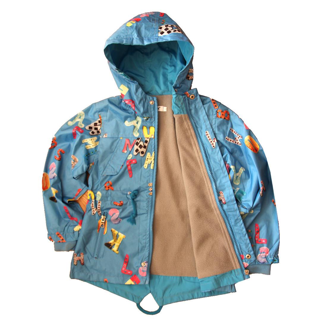 Практичная ветровка детская дождевик на флисе голубая