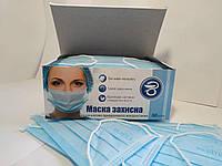 Маски тришарові (фільтр-мелтблаун) медичні блакитні (50шт)