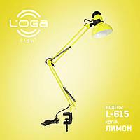 """Настольная лампа на струбцине """"Лимон"""".Украина.(ТМ LOGA ® Light)"""