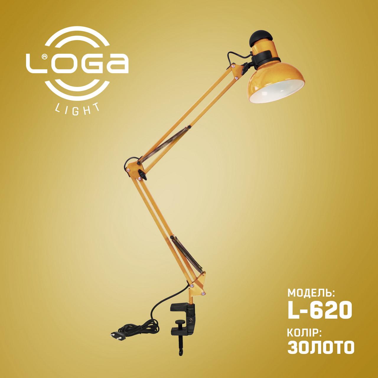 """Лампа настільна зі струбциною """"Золото"""".Україна.(ТМ LOGA ® Light)"""