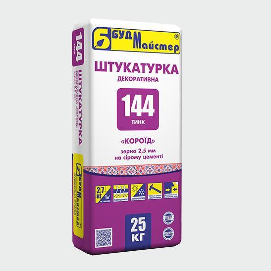 "Штукатурка декоративная ""короед"" ТМ ""Будмайстер"" тина 144"