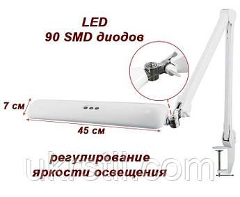 Настольная лампа 8017 LED