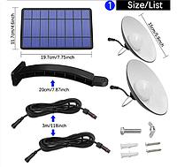 Светильник на солнечной батарее 16Led + 16Led 520 Lm лампы для помещений Черный и Белый