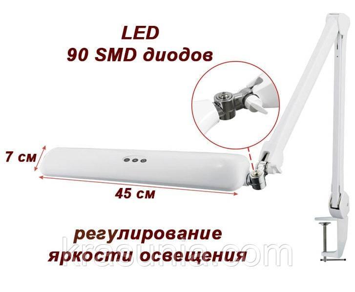 Настольная LED лампа 8017 с регулировкой яркости