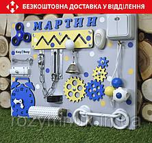 """Бизиборд детский  """"Компакт"""" 30х40 бізіборд желто-синий деревяные бизиборды детские игрушки развивающая  доска"""