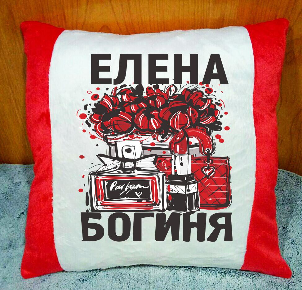 Подушка декоративная плюшевая с именем (имя можно изменить)