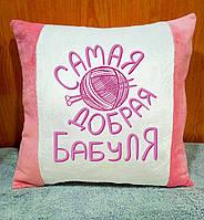 Декоративная подушка с надписью. Подарок бабушке