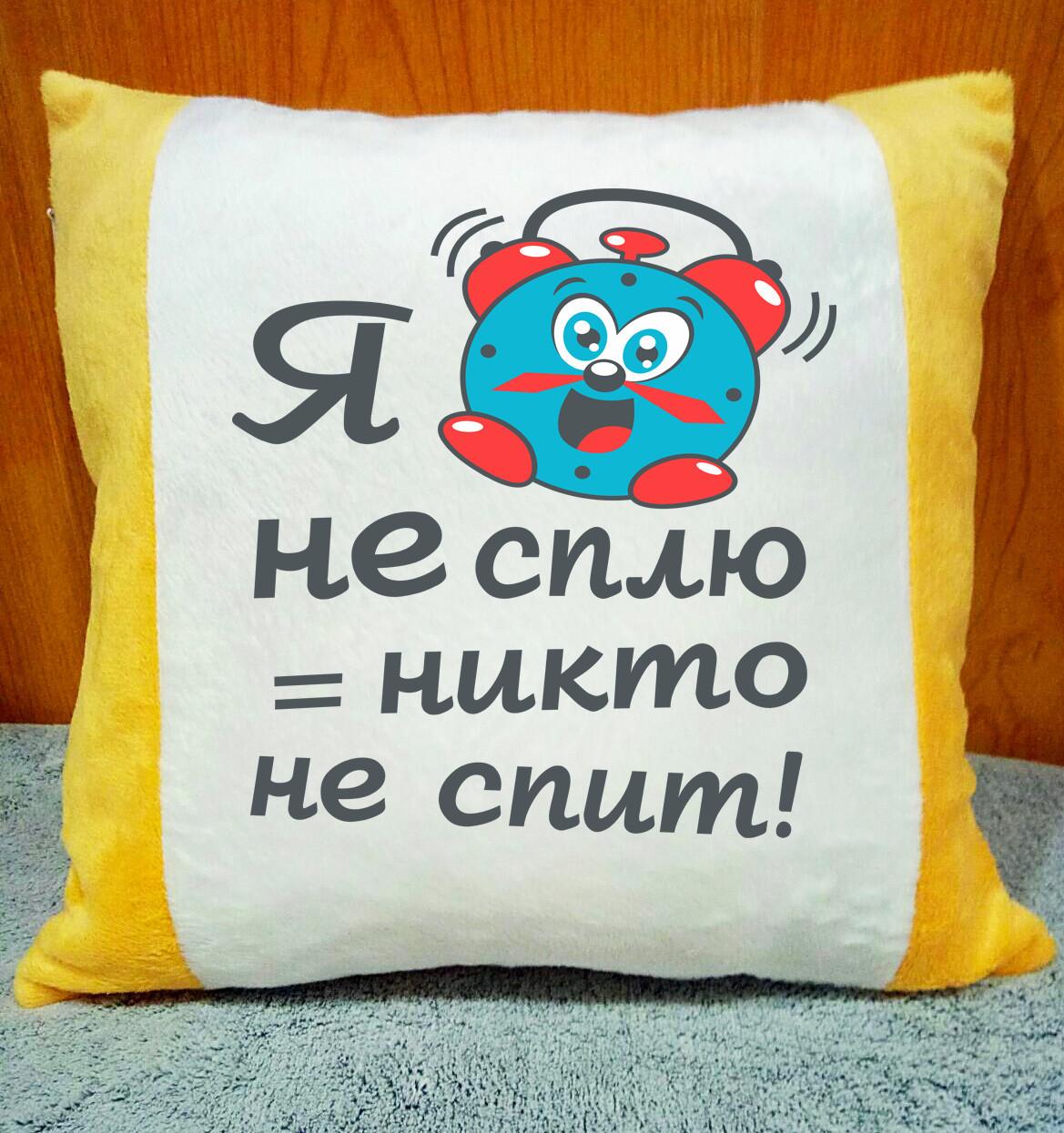 Декоративная подушка с надписью
