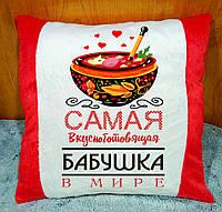 Плюшевая подушка с надписью. Подарок бабушке