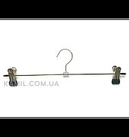 Плечики вешалки тремпеля для брюк и юбок металлические с прищепками, длина 35 см (никель, силикон)