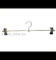 Плечики вешалки тремпеля для брюк и юбок металлические с прищепками, длина 40 см (никель, силикон)