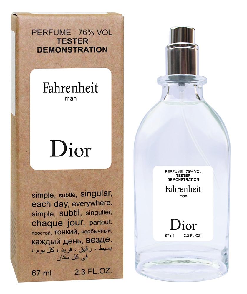 Тестер Christian Dior Fahrenheit (edp 67ml)