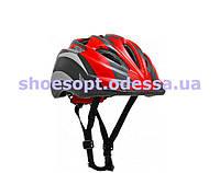 Защитный шлем Красный с регулировкой размера