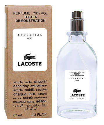 Тестер Lacoste Essential (edp 67ml), фото 2