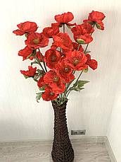 Искусственная ветка мака.Мак декоративный для напольной вазы (110 см), фото 3
