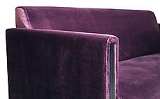 Диван Амиго 2-й, фото 3